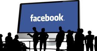 التحكم في ظهور منشورات اصدقائك على الفيس بوك