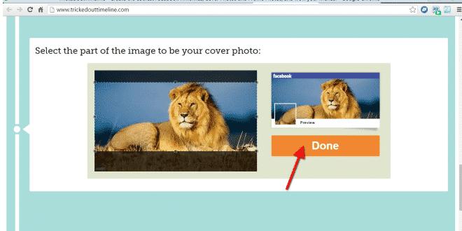 دمج الصورة الشخصية للفيسبوك مع الغلاف