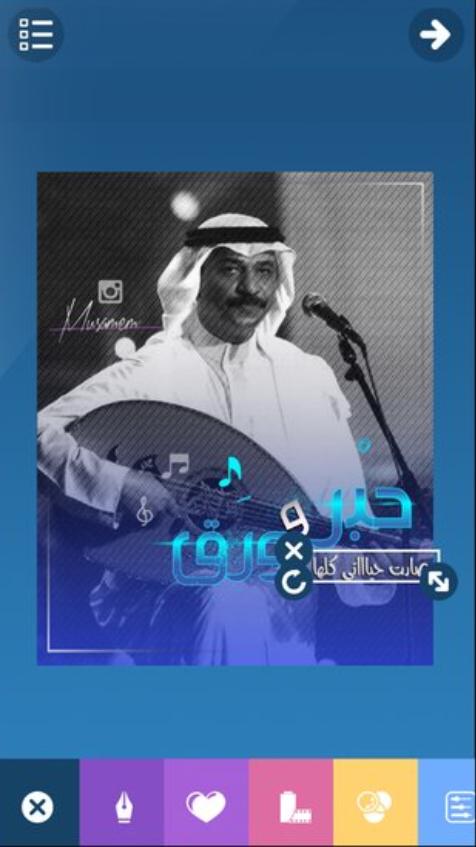 الكتابة على الصور بالخطوط العربية