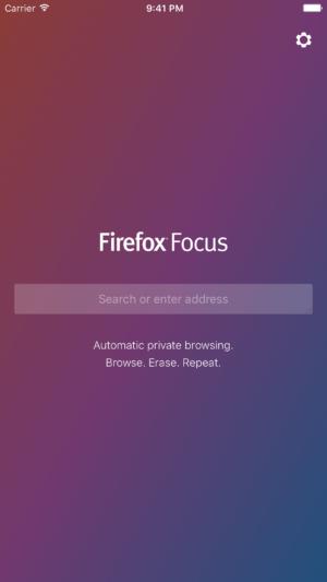 تحميل Firefox Focus للتصفح الامن