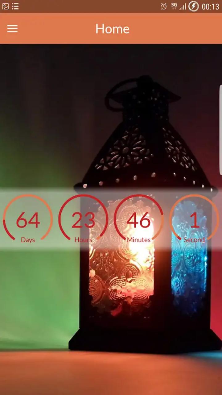 امساكية رمضان 2018 و مواعيد الصلاوات
