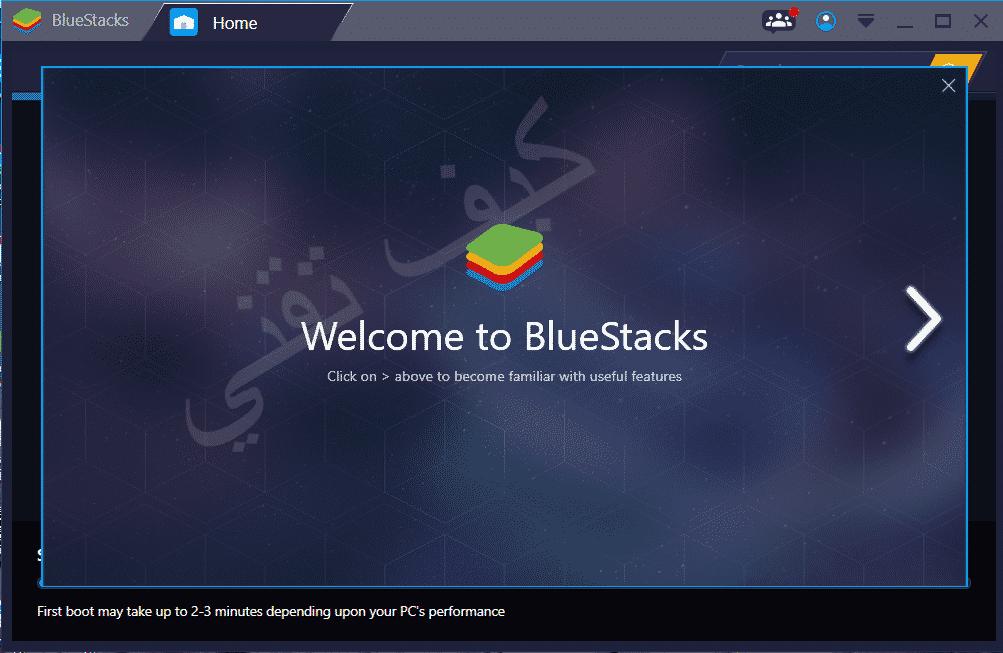 تحميل برنامج بلوستاك bluestack