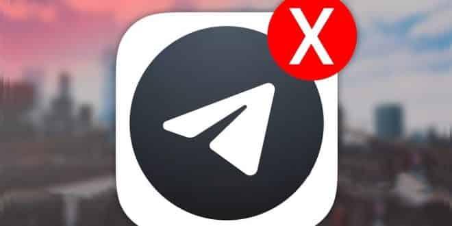 تحميل تليجرام x Telegram X