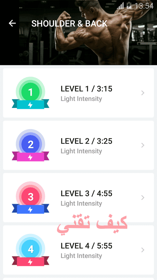 levels homeworkouts