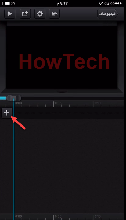 اضافة وسائط صنع فيديو cute cut pro