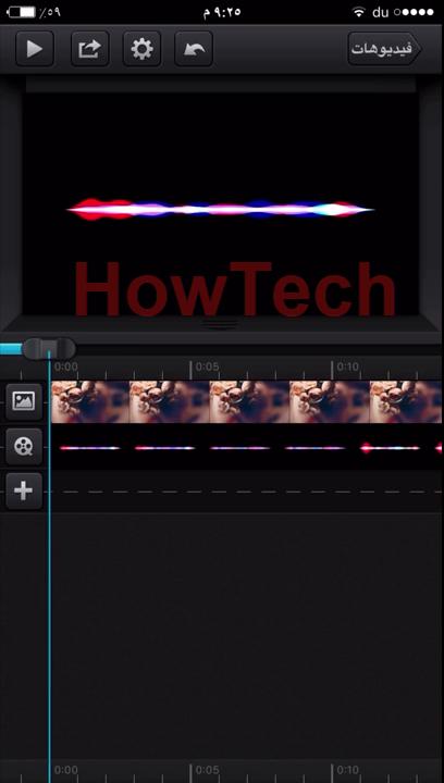 اضافة مقاطع صوتية للفيديو