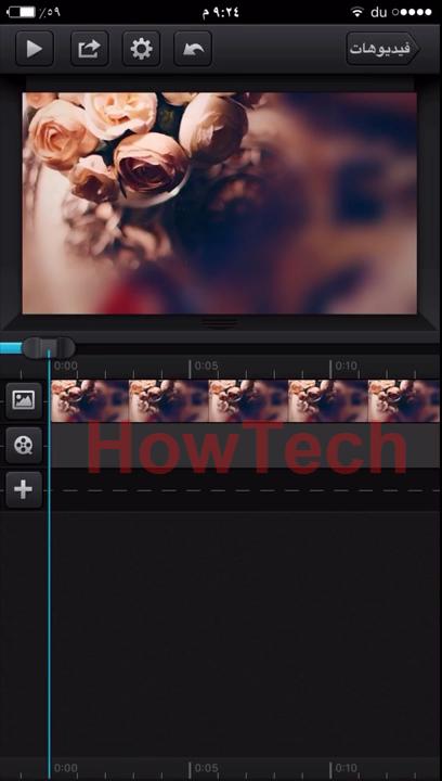 دمج الصور movie maker