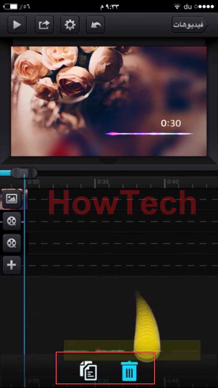 حذف مقاطع و تحرير الفيديوهات
