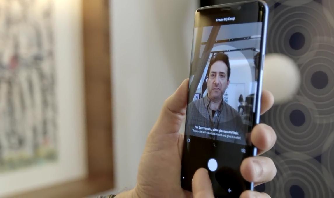 فتح الكاميرا لعمل AR Emoji