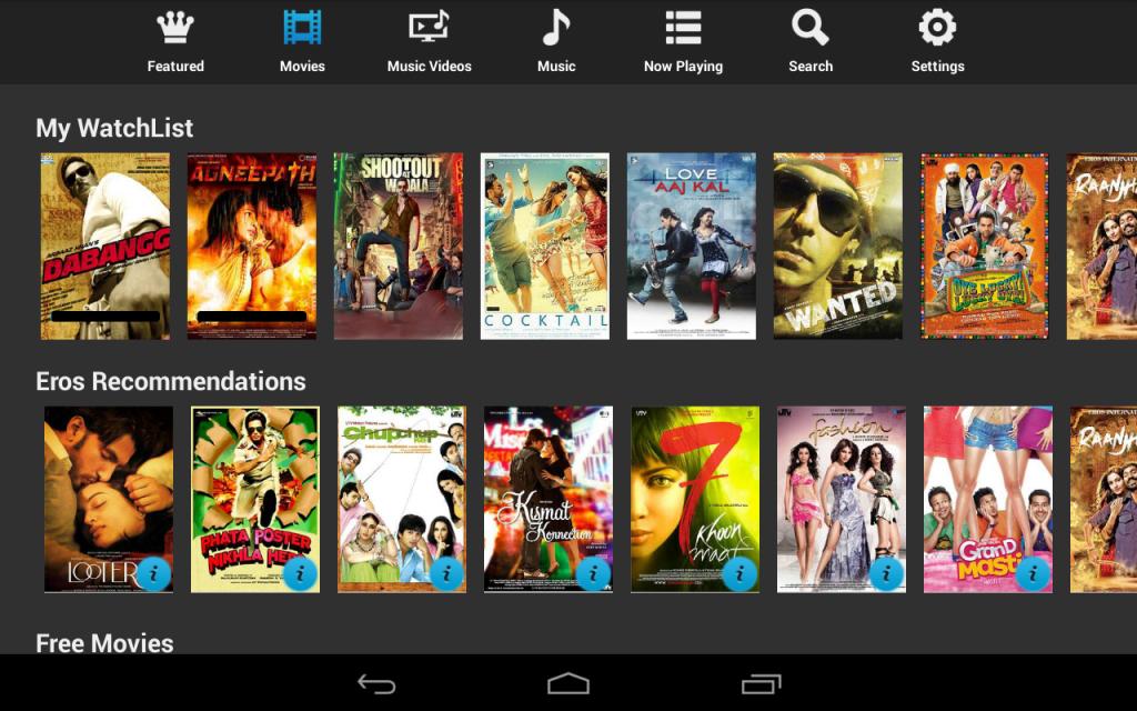 تطبيق Eros مشاهدة مسلسلات هندية