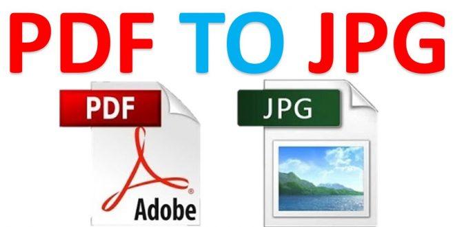 كيفية تحويل ملفات Pdf إلى صور Jpg بسهولة بالصور كيف تقني