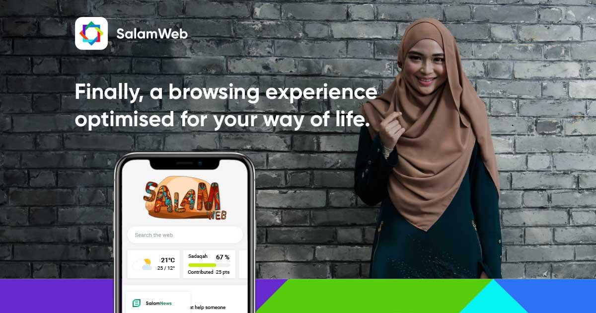 متصفح سلام ويب , SalamWeb