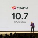 google stadia منصة ألعاب جديدة من قوقل