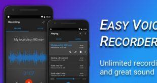 أفضل تطبيقات تسجيل الصوت للأندرويد