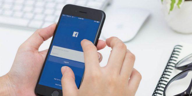 حماية البيانات على حساب الفيس بوك